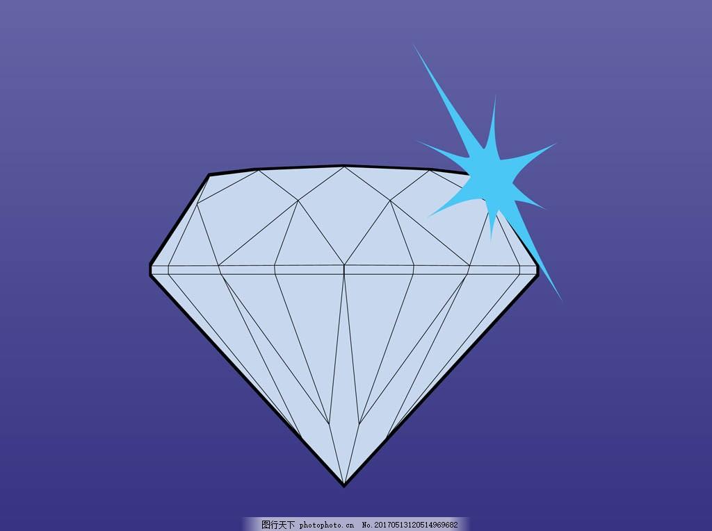 扁平化钻石图标 矢量珠宝 珠宝 宝石 矢量素材 手绘珠宝 钻石 手绘
