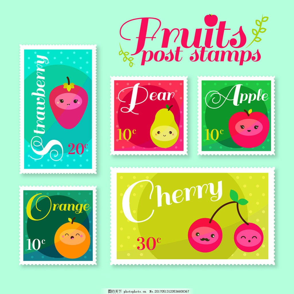 手绘彩色水果图形邮票