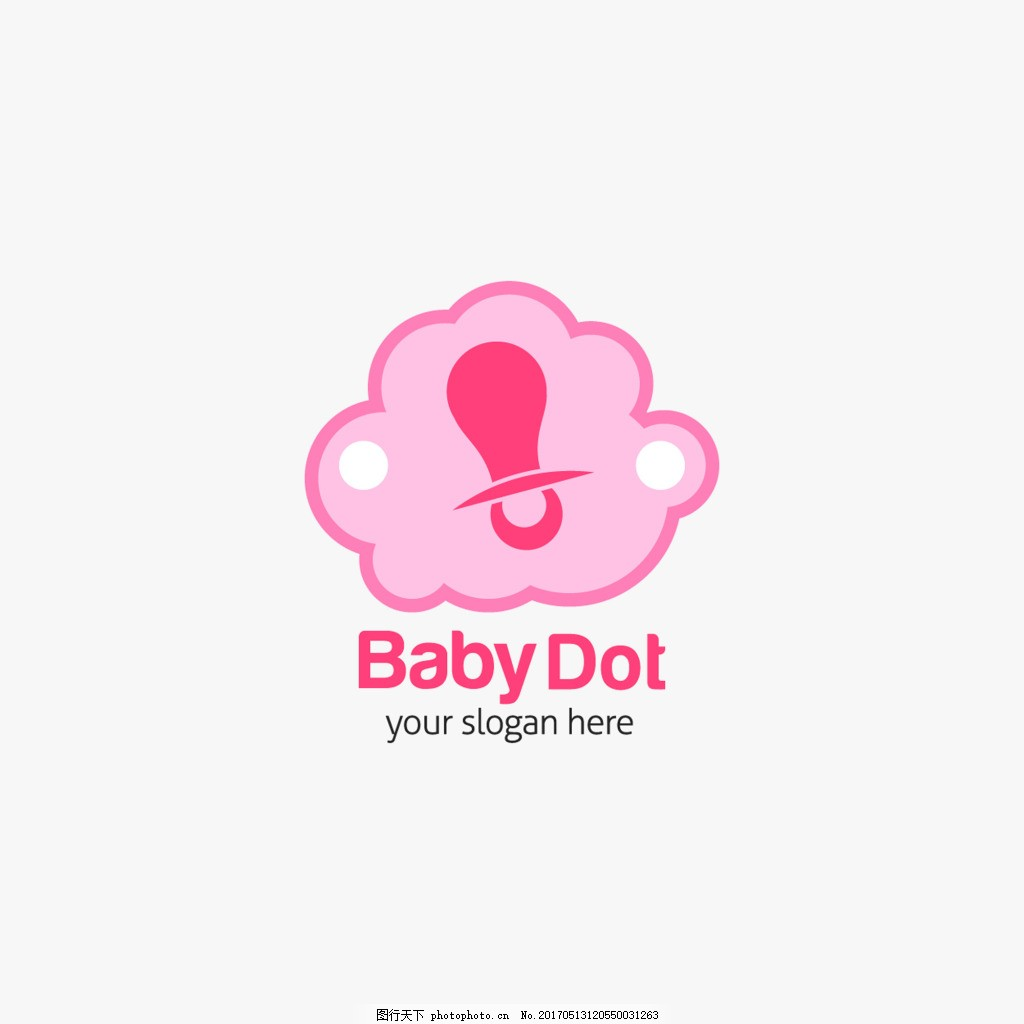 奶嘴矢量图标素材 奶嘴 粉色 可爱 月亮 创意 母婴 婴儿 卡通 图标