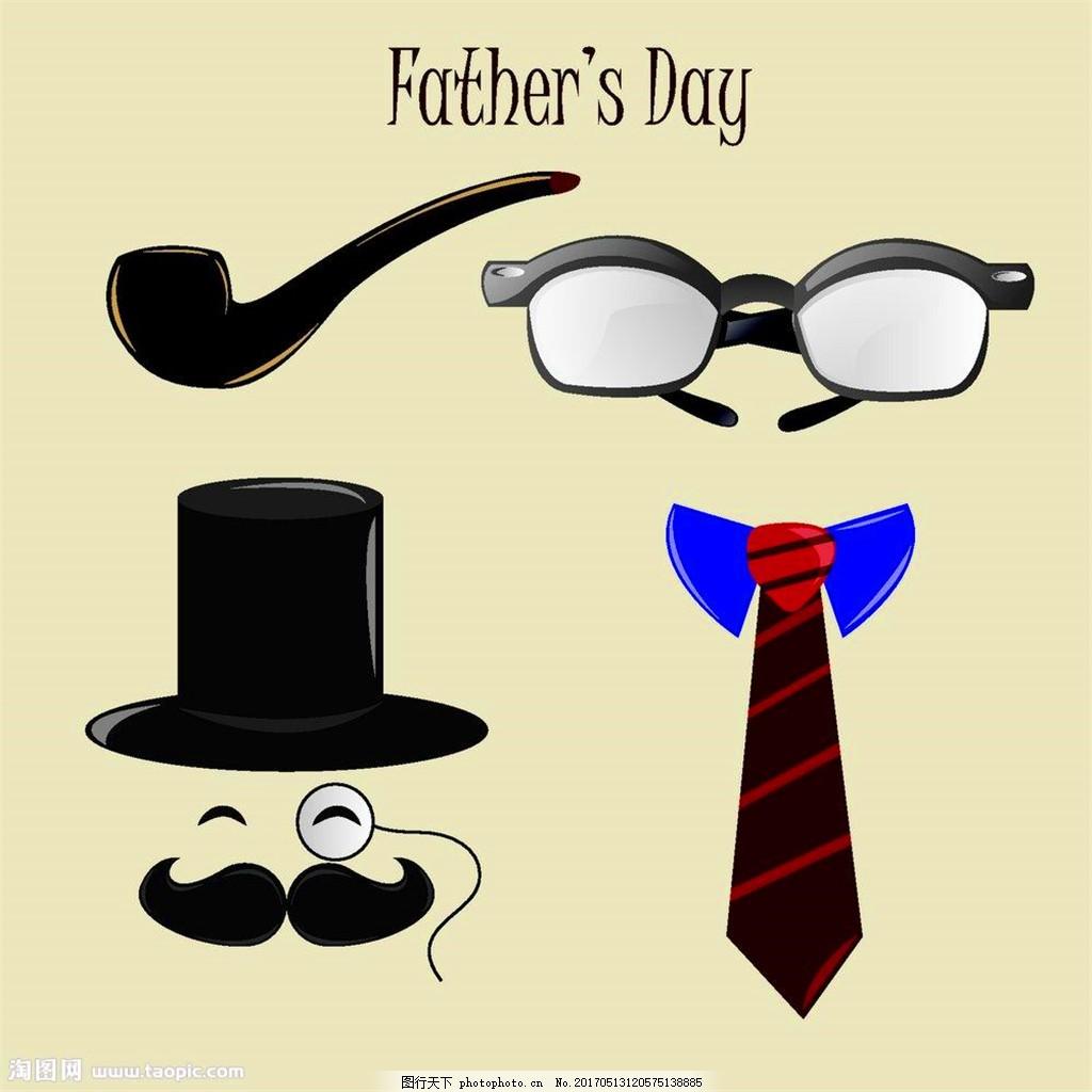父亲节卡通图标 父亲节 节日素材 卡通图标 领带 烟斗 眼镜 帽子 胡子