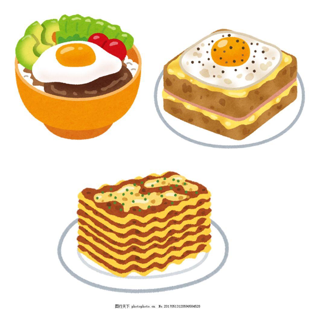 日本水彩手绘食物图标设计素材