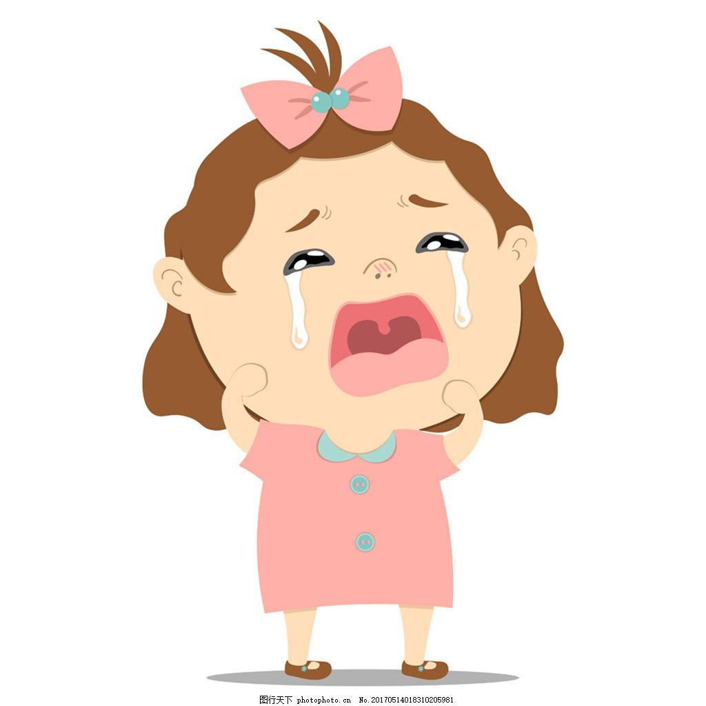 爱哭小女孩 小朋友 小孩子 儿童幼儿 卡通儿童人物 矢量人物 矢量素材图片