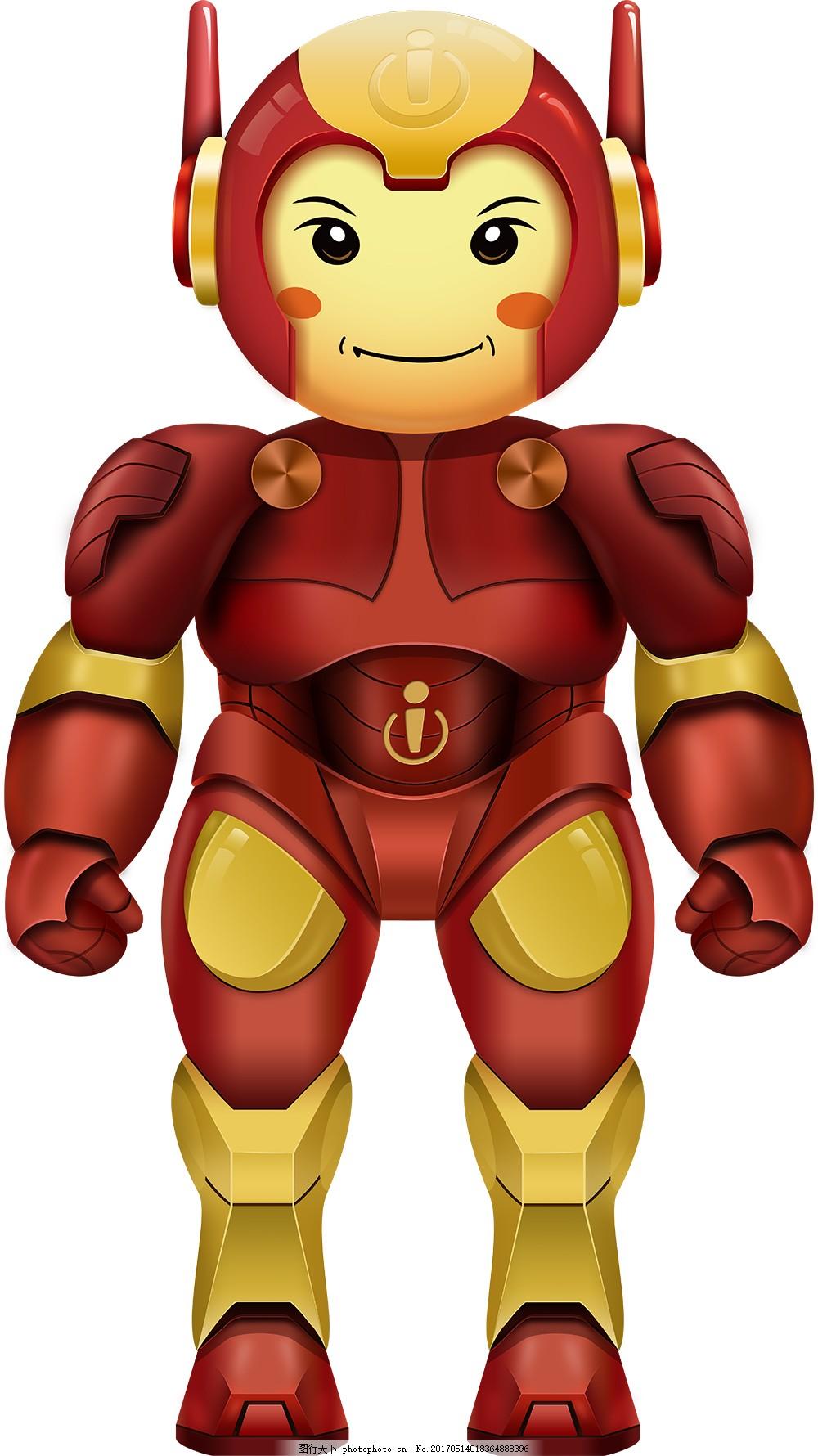 机器人 人物 钢铁侠 卡通人物 插画