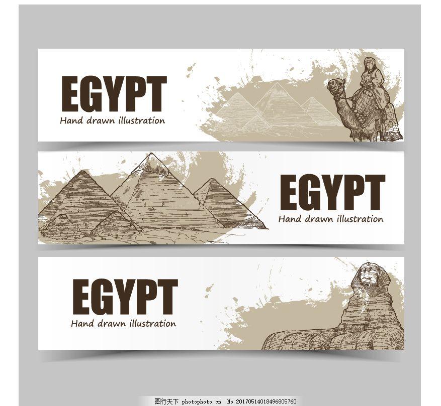 手绘埃及景点插画 水彩 建筑 金字塔 狮头人面像 骆驼