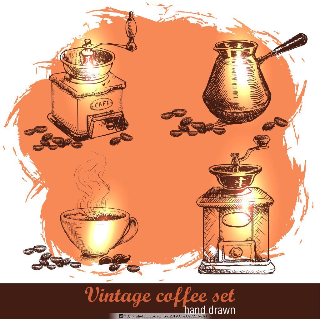 复古咖啡机 手绘 咖啡杯
