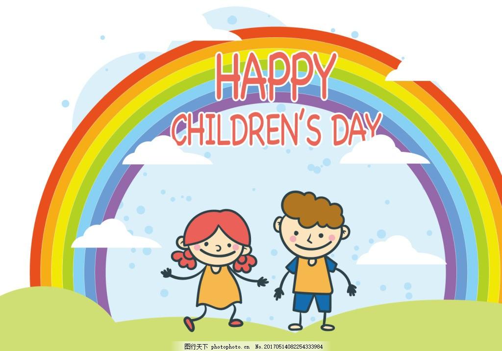 手绘儿童节插画海报
