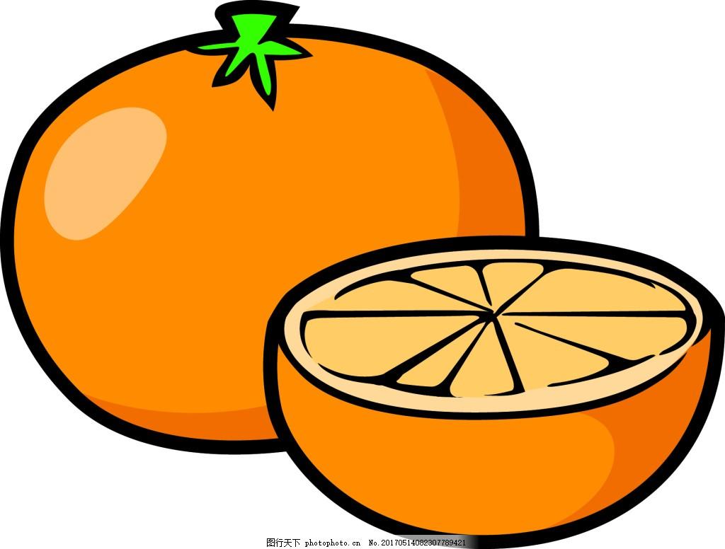 卡通橙子水果素材设计