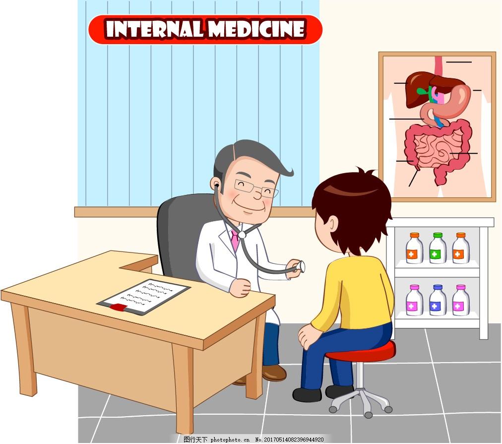卡通人物牙科素材设计 看病 生病 感冒 医生 药物