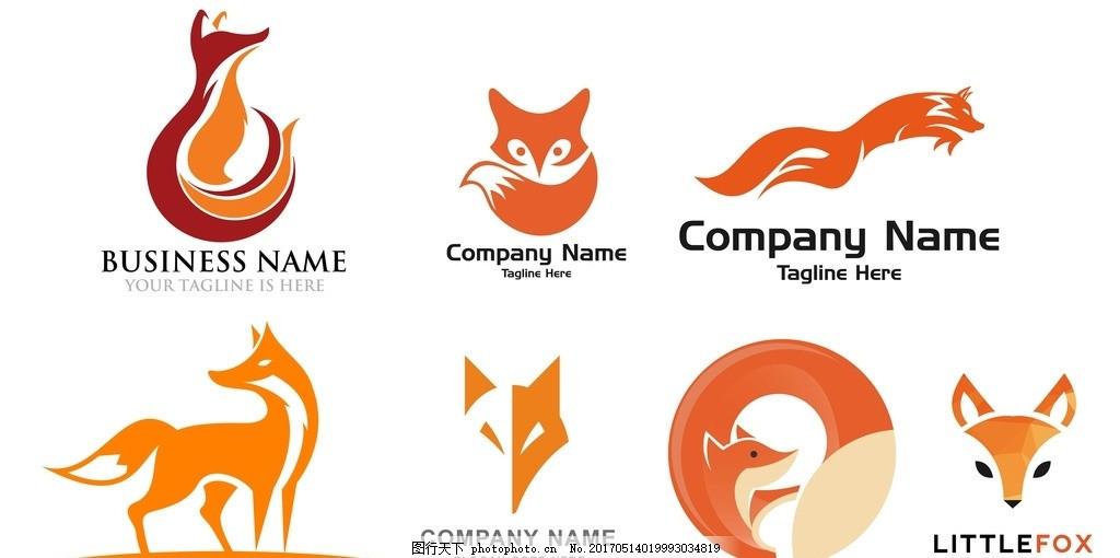 狐狸 狐狸形象标志 动物保护组织 创意 环保标志
