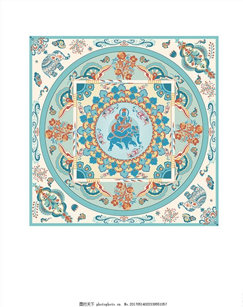 普贤菩萨骑象 野果 民族花纹 欧式花纹 飞天 敦煌 丝巾 杂七杂八 设计