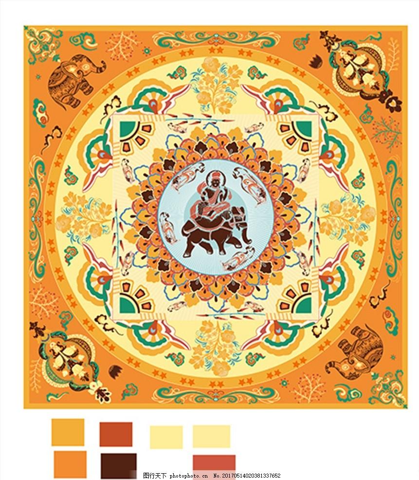 野果 民族花纹 欧式花纹 飞天 敦煌 丝巾纹样 地毯纹样 杂七杂八 设计图片