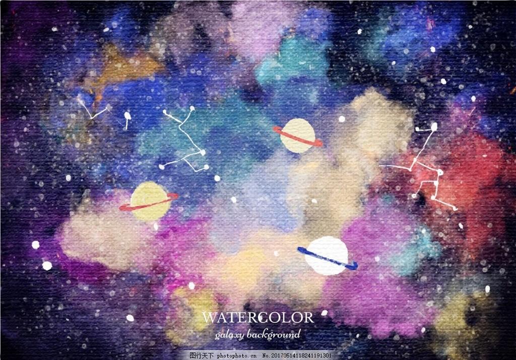 梦幻唯美星空星云背景