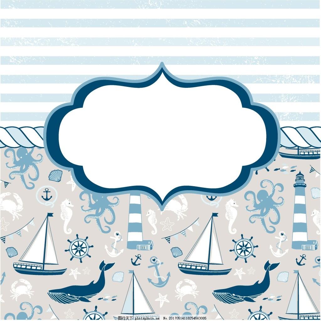 手绘帆船海豚背景