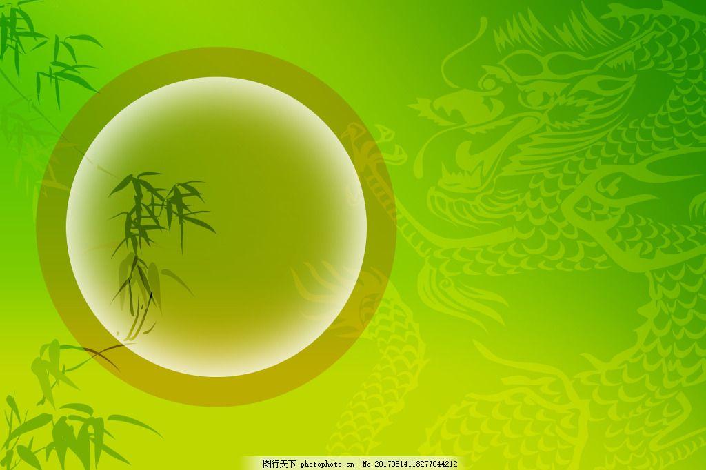 手绘绿色花纹背景