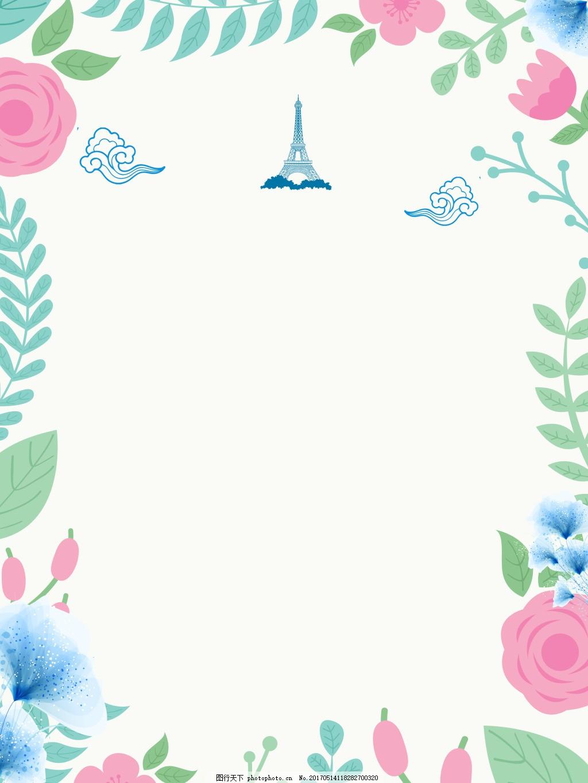 手绘花朵边框背景图片