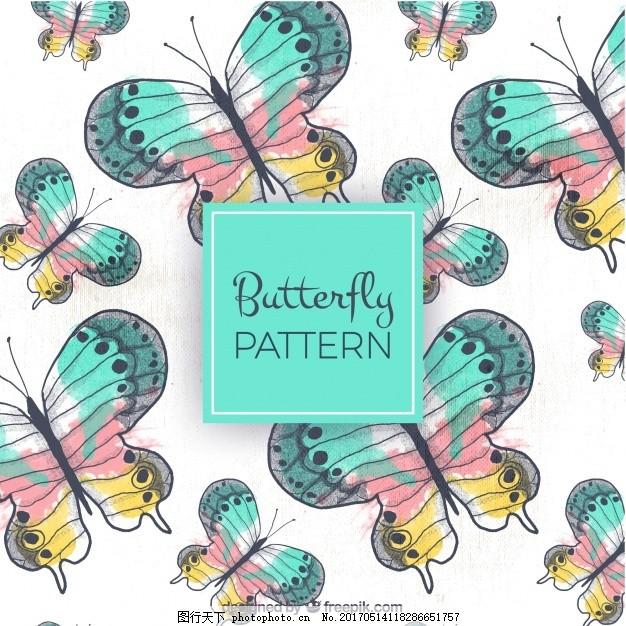 彩色蝴蝶手绘图案
