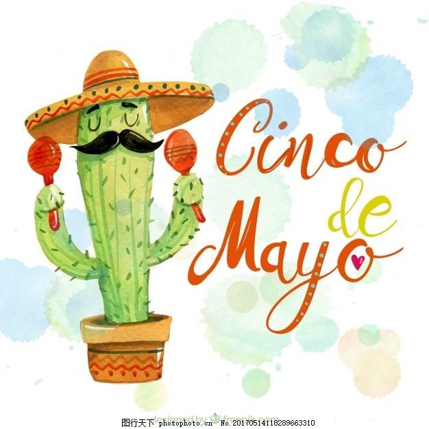 漂亮的水彩背景和墨西哥仙人掌 背景 水彩 派对 水彩背景 可爱 庆祝