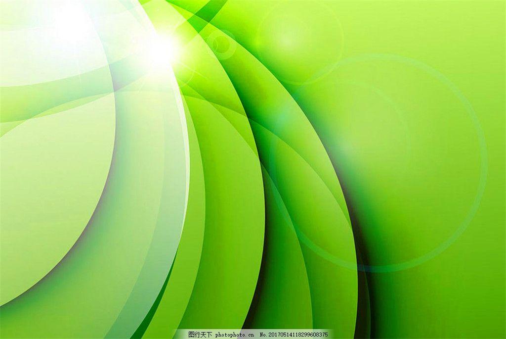绿色光晕曲线背景 动感流线 梦幻背景 背景图案 时尚背景 创意背景 抽
