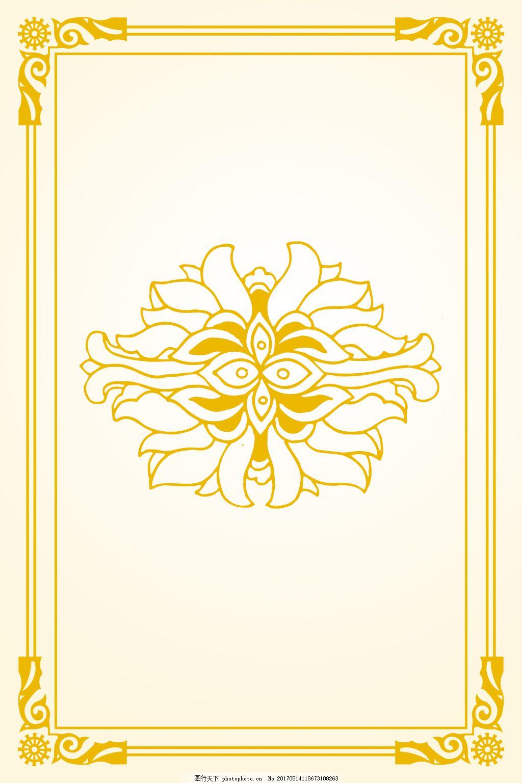古典传统花纹背景 中国风 古典 古风 花纹 传统