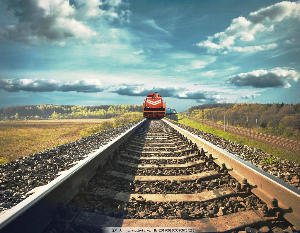 秦皇岛铁路