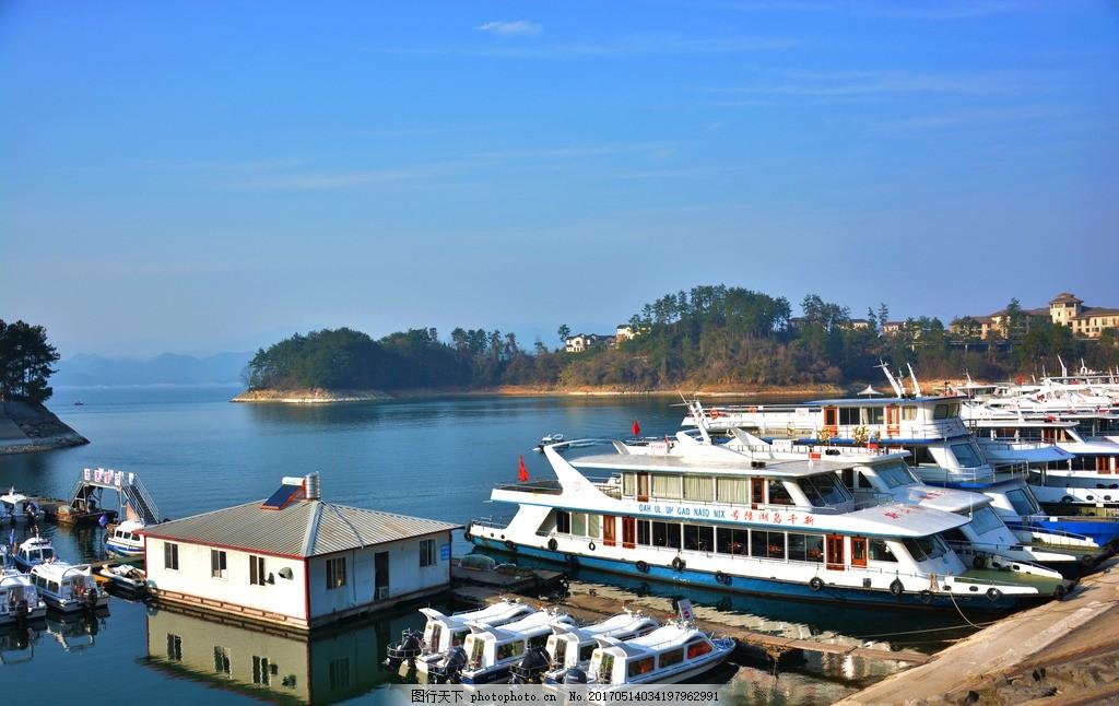 千岛湖 旅游地 游轮 轮船 客船 摄影 旅游摄影