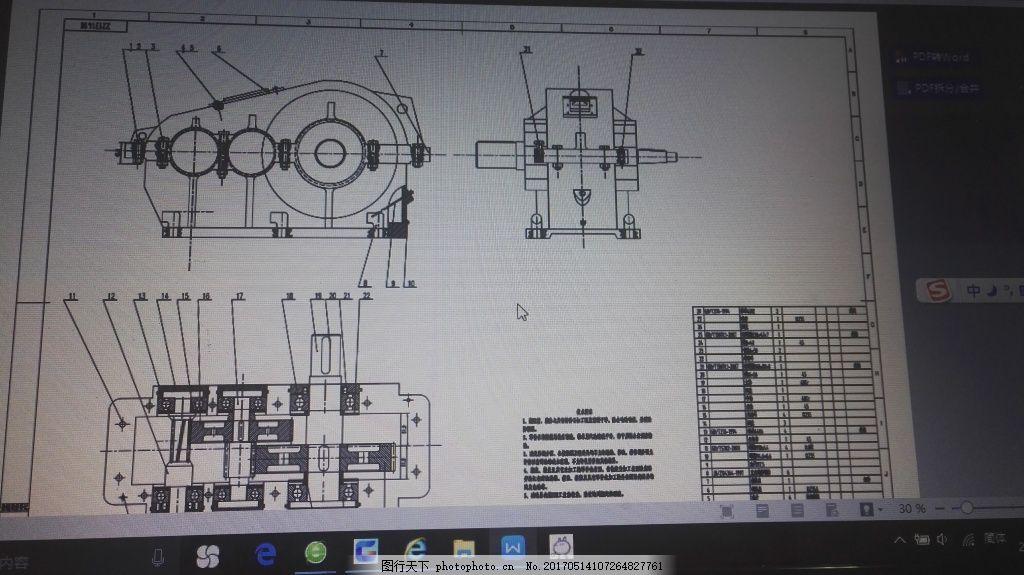 减速器装配图