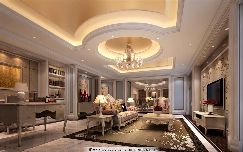 欧式温馨客厅简装效果图