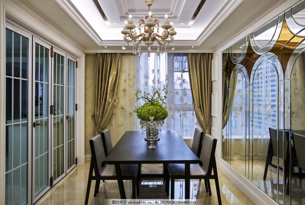 简约欧式餐厅装修效果图 房屋装修设计效果图图片 jpg 环境设计 室内