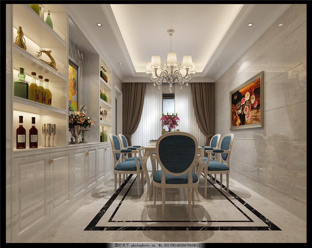欧式时尚餐厅背景墙酒柜设计图