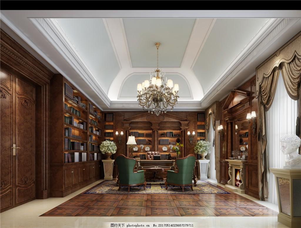 欧式时尚书房书柜吊顶设计图