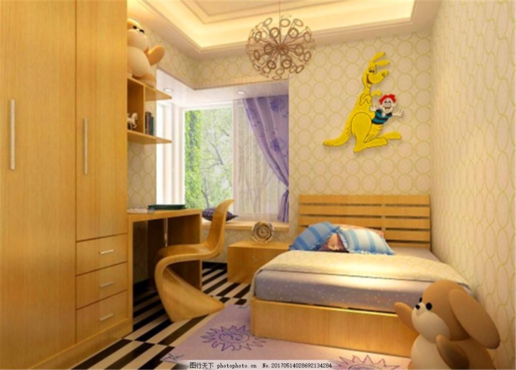 3D儿童卧室模型设计 家居 家居生活 室内设计 装修 家具 装修设计