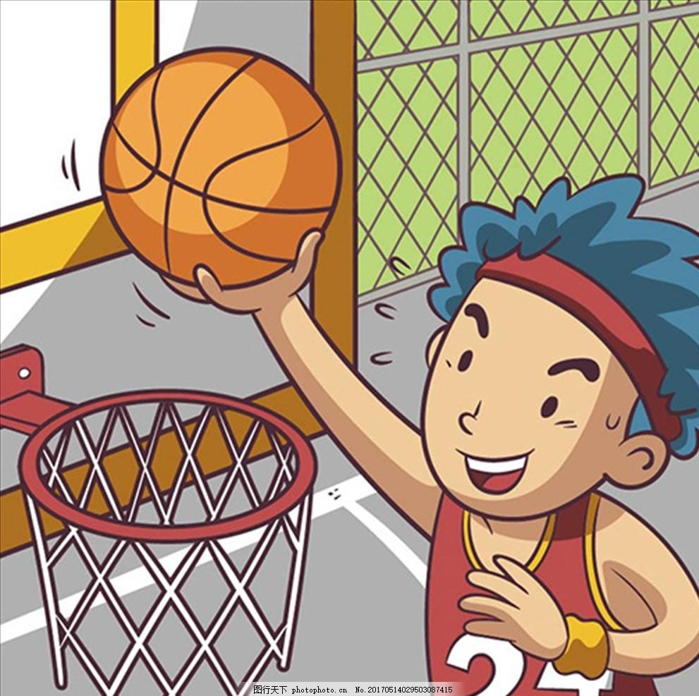 卡通扣篮的男生插图 篮球 篮球海报 篮球赛海报 校园篮球比赛 篮球