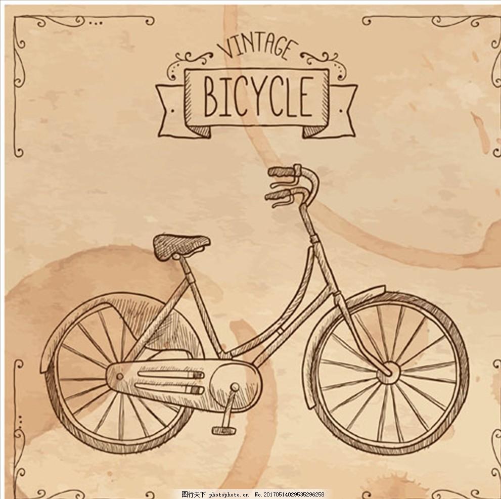 复古手绘自行车海报 自行车比赛 自行车运动 自行车赛 自行车休闲