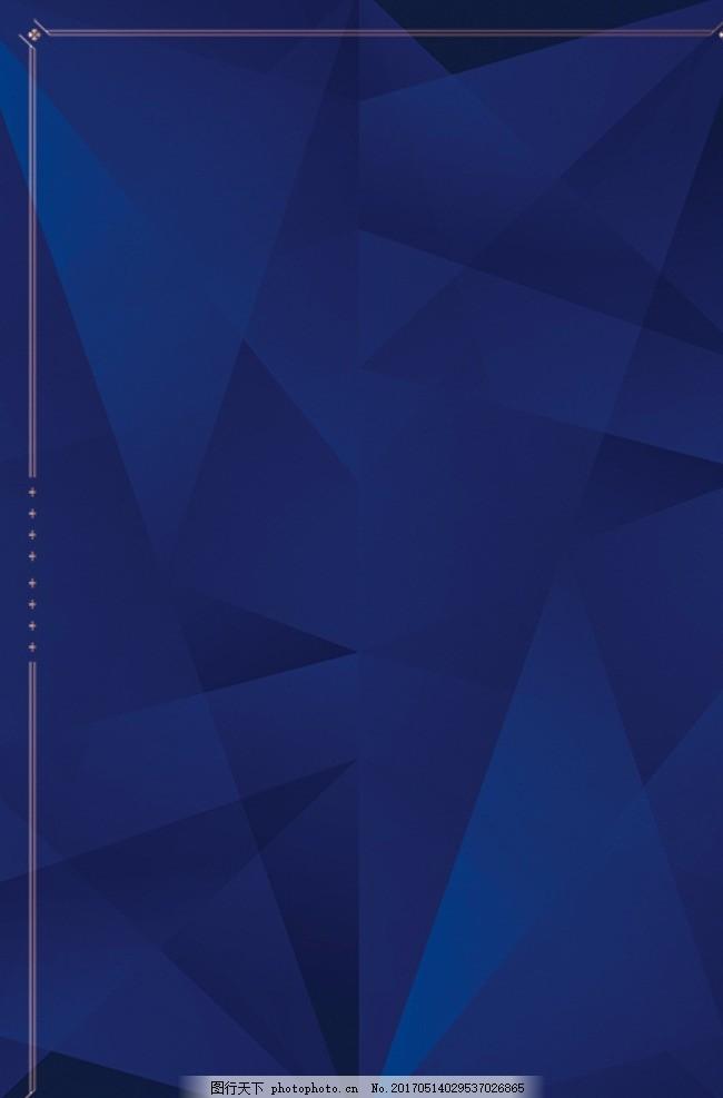 三角形背景 多边形背景 浅蓝色背景 地产背景 海报 欧式边框 简约边框