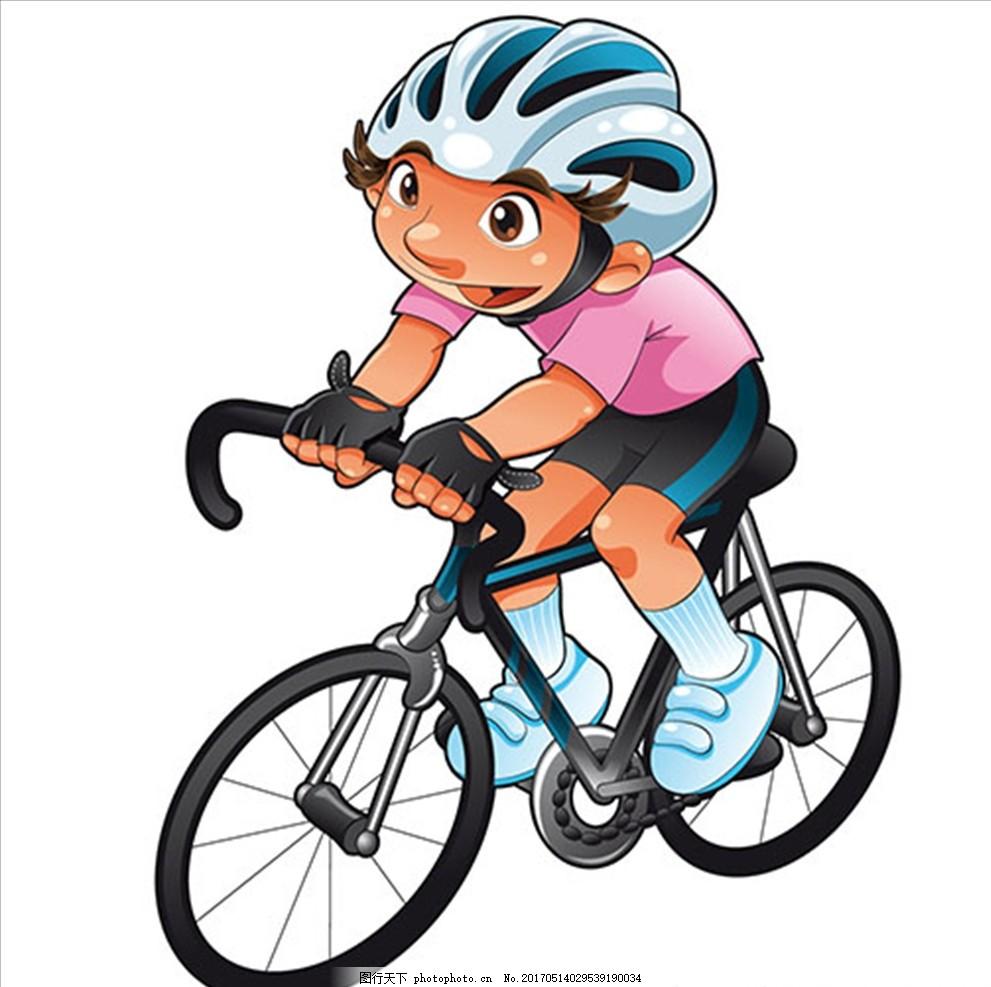 卡通自行车男运动员