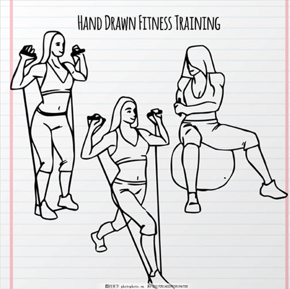 手绘简笔女性健身插图