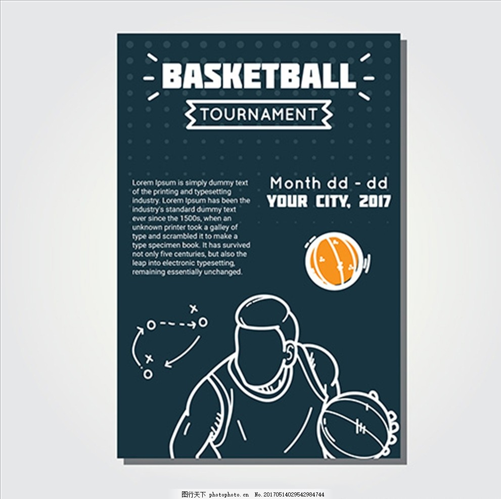 手绘篮球比赛培训俱乐部海报