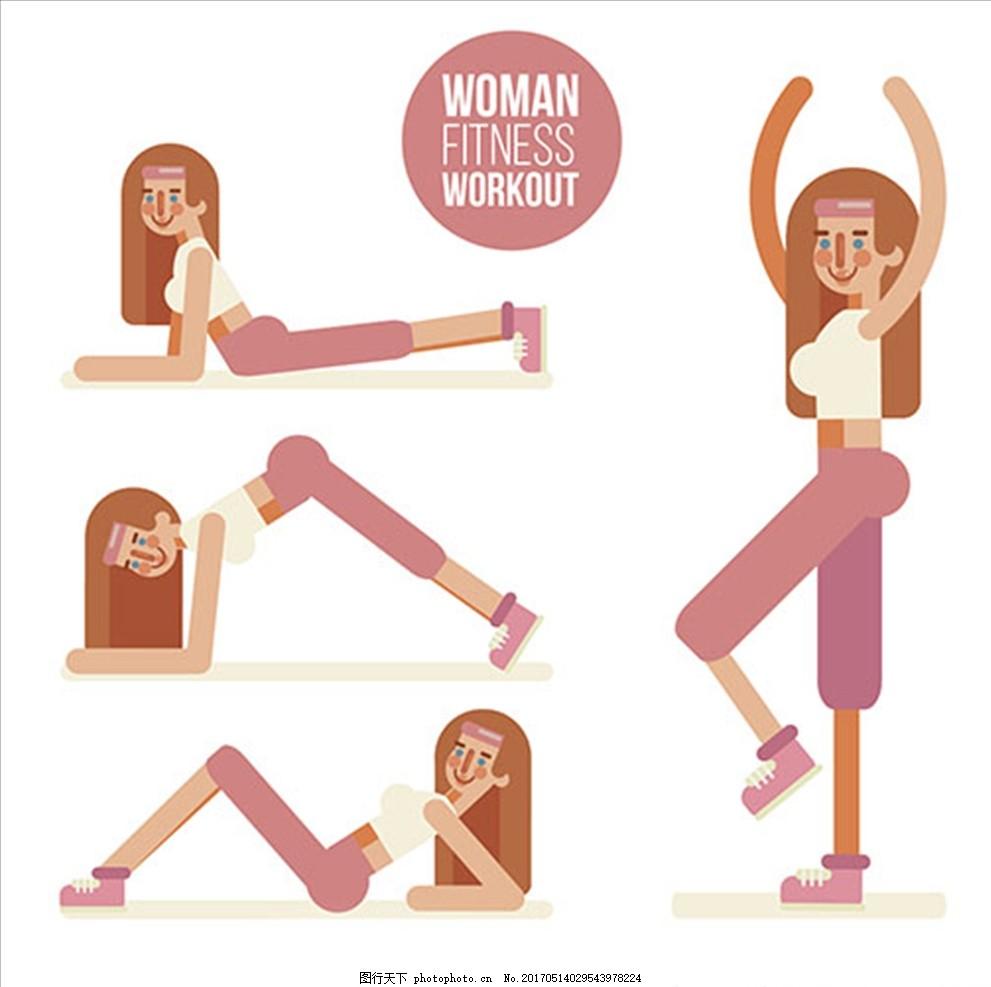 海报美女健身减肥健美运动,健身女性健身卡通啪啪传单式前图片