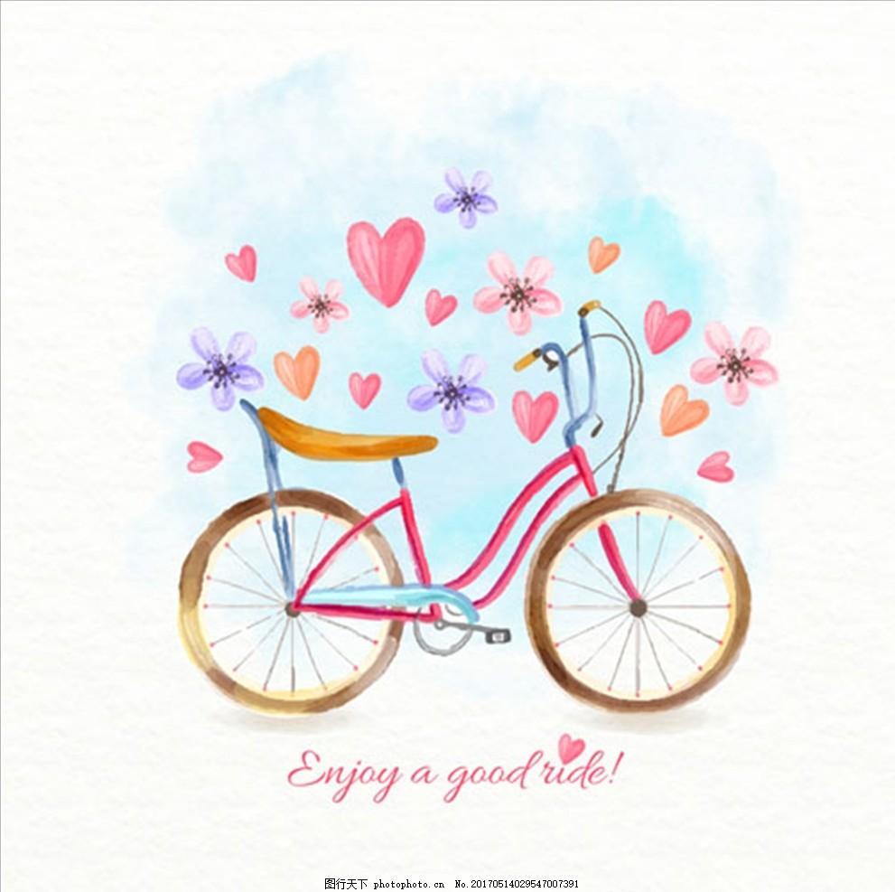 水彩手绘自行车海报