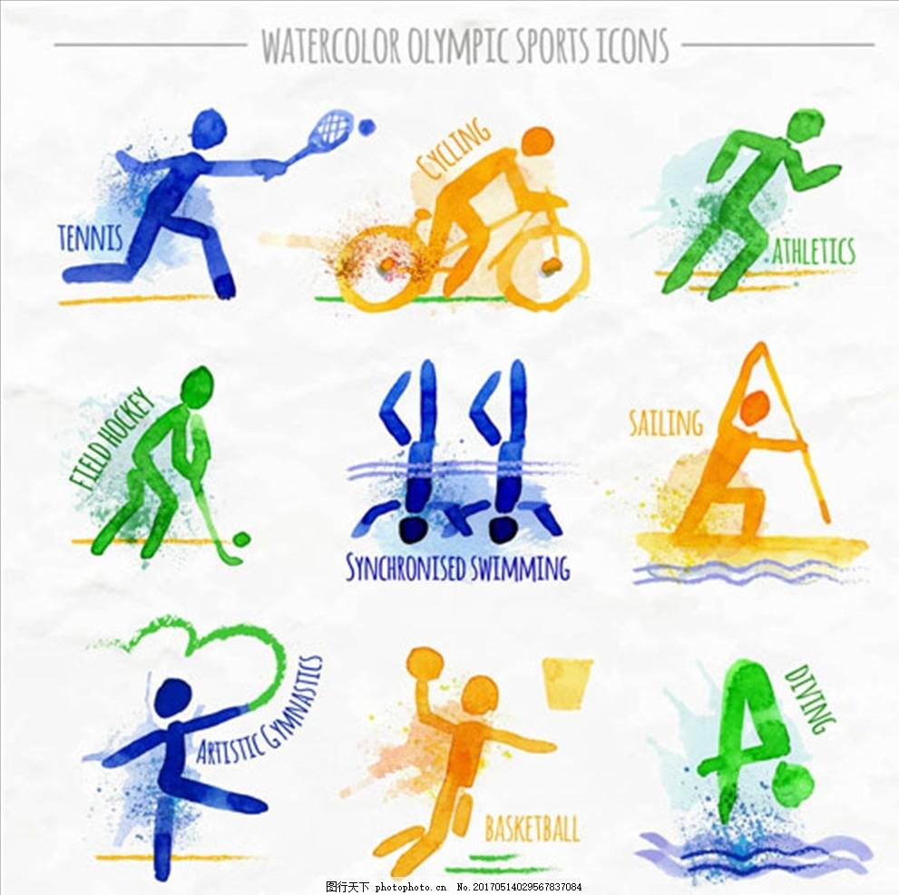 手绘水彩运动会项目标识