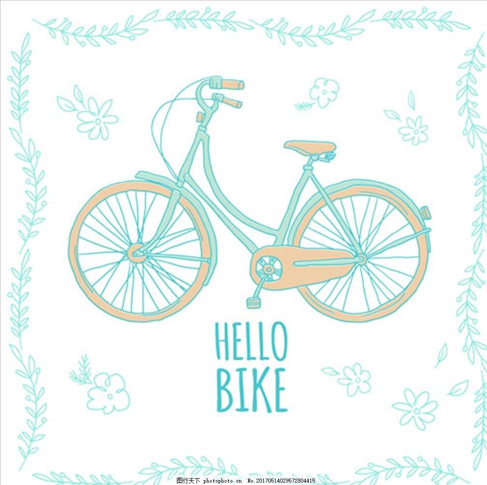 手绘简笔自行车贺卡