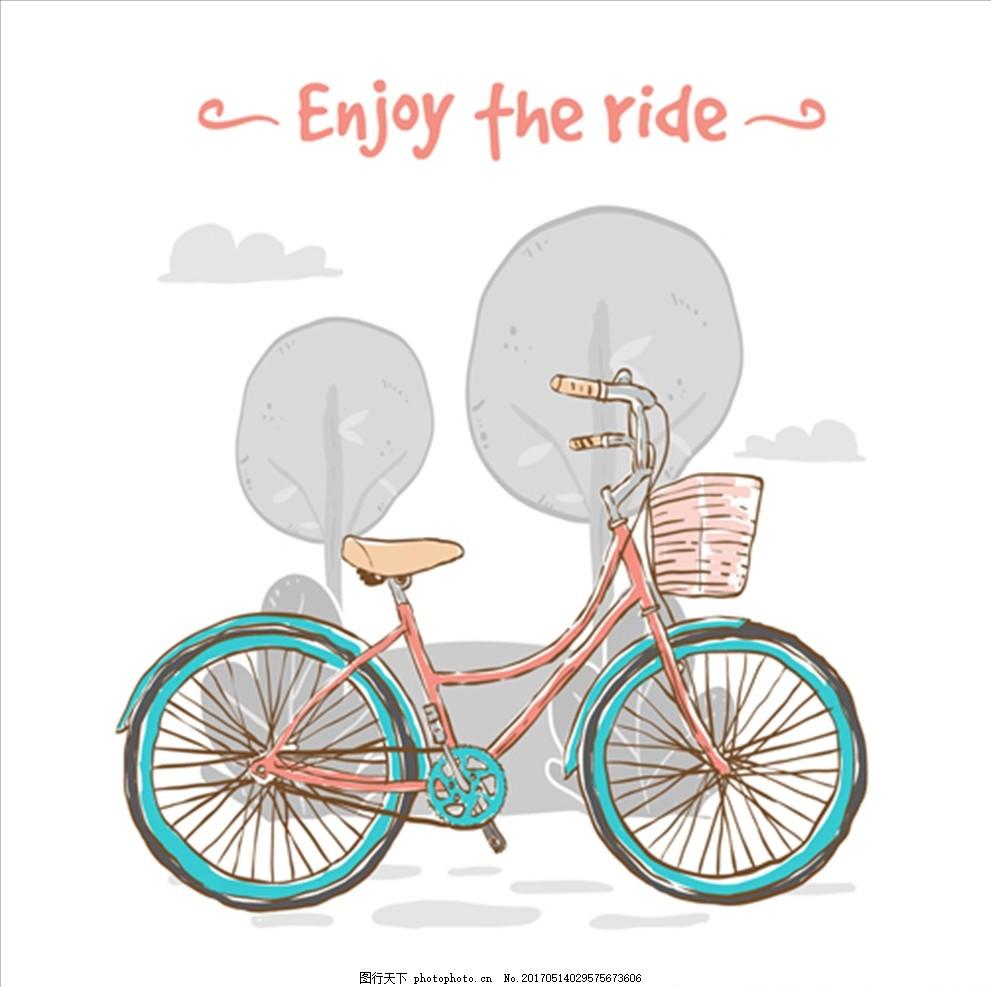 手绘水彩自行车插图 自行车比赛 自行车海报 自行车运动 自行车