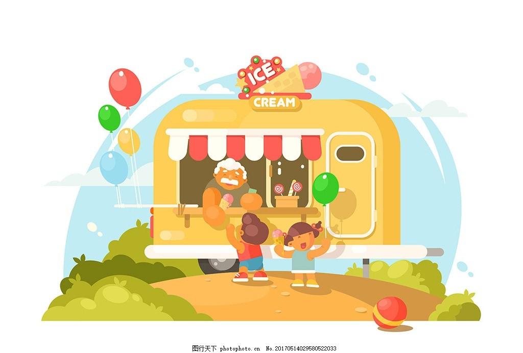 站在冰淇淋车边买冰淇淋的孩子 老爷爷买 彩色气球 小孩 儿童 卡通人物
