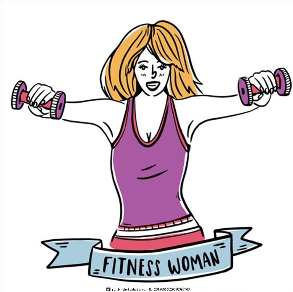 手绘女子减肥健美健身插图