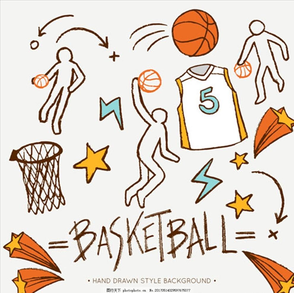 篮球比赛培训俱乐部手绘海报