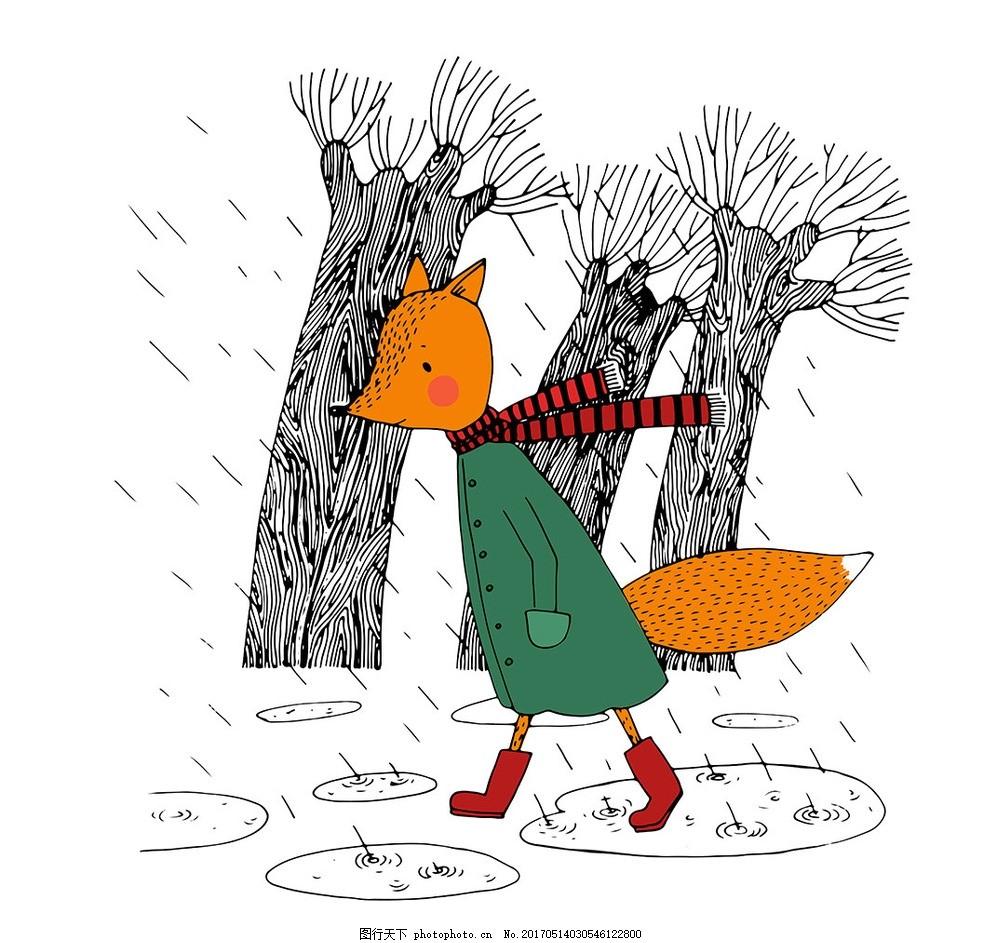 下雨天 森林 围巾 狐狸 线描手绘 卡通动物 卡通形象 卡通插画 绘画