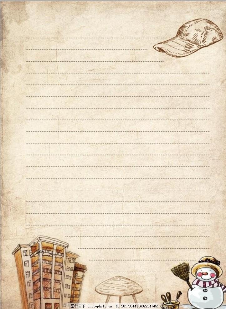 淡黄色背景 浅黄色 土黄色底纹 欧式复古 复古纹理 旧黄色信纸 古典