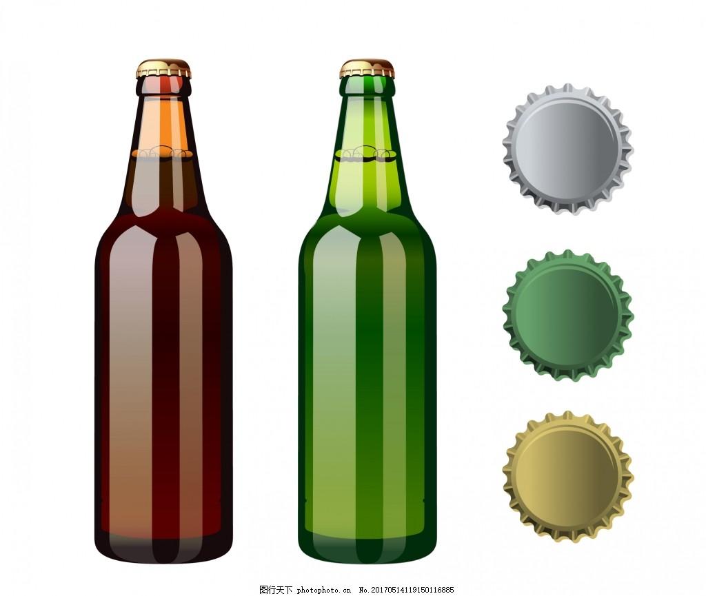 矢量啤酒瓶子