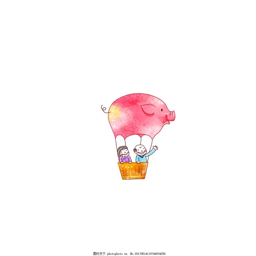 猪型热气球可爱爷爷奶奶