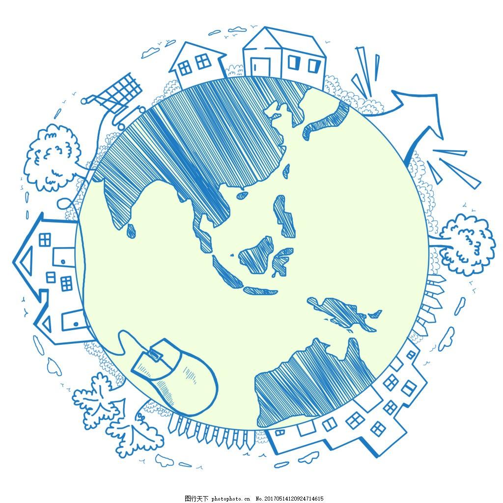 手绘地球 手绘素材 网购 电商 环保 环球 手绘鼠标